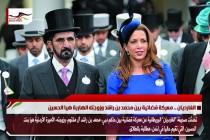 الغارديان .. معركة قضائية بين محمد بن راشد وزوجته الهاربة هيا الحسين