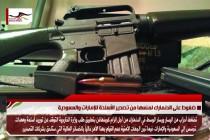 ضغوط على الدنمارك لمنعها من تصدير الأسلحة للإمارات والسعودية