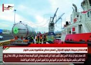 انخفاض مبيعات الوقود الإماراتي للسفن لصالح سنغافورة بسبب التوتر