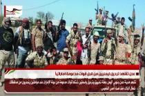 عدن تشهد ترحيل ليمنيين من قبل قوات مدعومة اماراتياً
