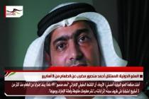العفو الدولية: المعتقل أحمد منصور مضرب عن الطعام من 3 أسابيع