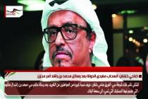 ضاحي خلفان: انسحاب مغردي الدولة بعد رسائل محمد بن راشد أمر محزن