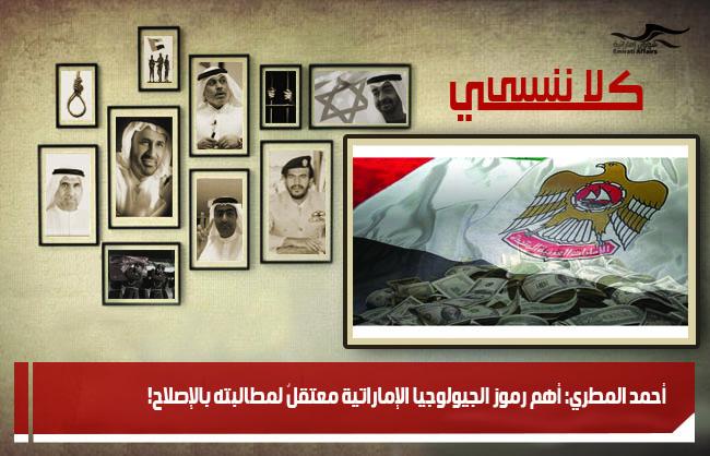 انتهاكًا لكل الأعراف والقيم: الإمارات ترشو الجميع لأهدافٍ خبيثة!!