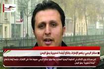 مختار الرحبي: يتهم الإمارات بانتاج أجندة تدميرية بحق اليمن