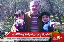 الحكم على الاردني تيسير النجار بالسجن 3 سنوات وغرامة 500 الف درهم