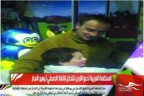 المنظمة العربية تدعو الأردن للتدخل لإنقاذ الصحفي تيسير النجار