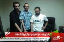 واشنطن بوست .. تمرد المصرية من صنع الجيش والإمارات مولتها