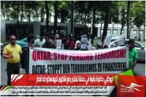 ابوظبي حاضرة بقوة في حملة تعتزم رفع شكوى لليونسكو ضد قطر