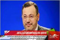 أحمد منصور .. محمد بن زايد ورط السعودية ودول الخليج في حرب اليمن