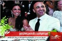 تسريبات العتيبة الجديدة .. احتلال قطر سيحل المشاكل الجميع