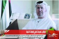 قرقاش .. تهديدات الحوثي للإمارات لا تخيفنا