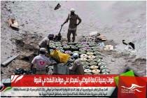 قوات يمنية تابعة لابوظبي تسيطر على موانئ النفط في شبوة