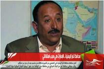 محافظ تعز اليمنية .. الإمارات هي سبب استقالتي