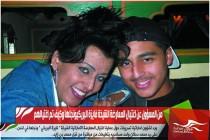 من المسؤول عن اغتيال المعارضة الشيخة فايزة البريكي ونجلها وكيف تم اغتيالهم