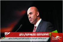 كافئ الفضيحة بالترقية .. ترقية يوسف العتيبة الى درجة وزير