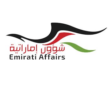 أحزاب يمنية تحدد موقفها من الدور الإماراتي في اليمن