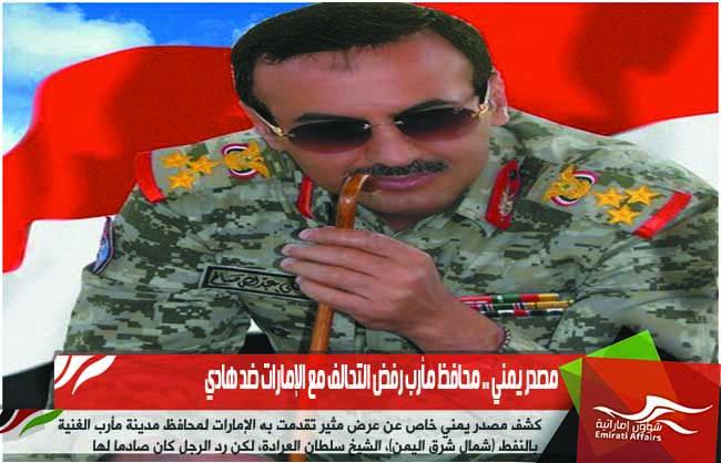 موقع بريطاني .. الإمارات تقترح عودة نجل صالح إلى اليمن