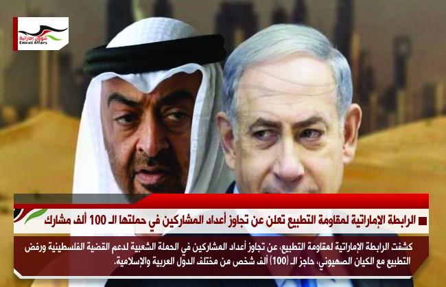 صحيفة اسرائيلية تدعو نتنياهو لصلاة مشتركة بالأقصى مع محمد بن زايد