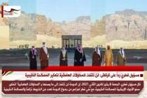 مسؤول قطري رداً على قرقاش: لن نلتفت للمحاولات الهامشية لتعكير المصالحة الخليجية