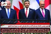 فورين بوليسي: الإمارات وإسرائيل أكثر من حلفاء وأبو ظبي تحاول جر سوريا لمسار التطبيع