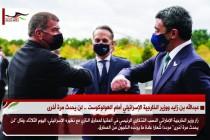 عبدالله بن زايد ووزير الخارجية الإسرائيلي أمام الهولوكوست .. لن يحدث مرة أخرى