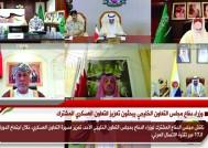 وزراء دفاع مجلس التعاون الخليجي يبحثون تعزيز التعاون العسكري المشترك