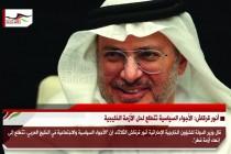 أنور قرقاش: الأجواء السياسية تتطلع لحل الأزمة الخليجية